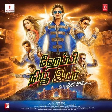 new year tamil songs new year release tamil 2014 28 images tamil new year