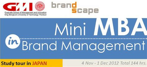 Mba In Brand Management Canada by โครงการ Mini Mba In Brand Management ม เทคโนโลย พระจอม