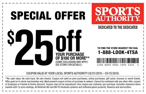 authority food coupon sports authority