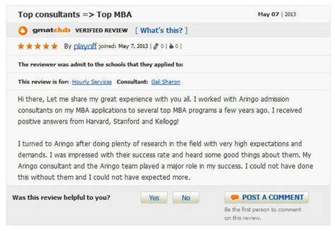 Berkeley Part Time Mba Application Deadline by Haas Mba Essays 2013