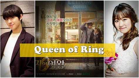 Film Korea Queen Of The Ring | new korean drama 2017 quot queen of the ring quot three color
