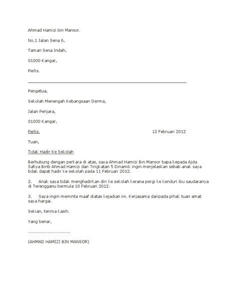 surat rasmi tidak hadir ke sekolah
