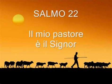 salmo 22 il mio pastore 232 il signor
