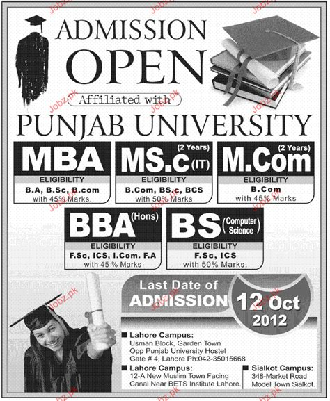 Government For Mba Marketing by Admission In Mba Bba In Of Punjab 2018
