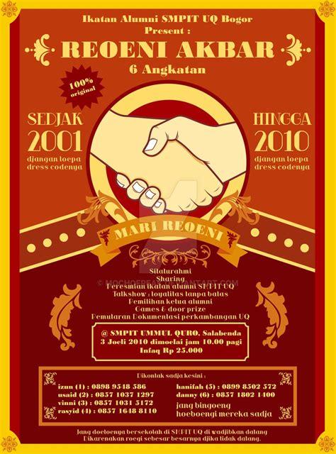 contoh desain poster reuni kursuskomputerjogjacom