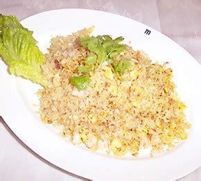 cara membuat nasi goreng xo nasi goreng seafood saus xo