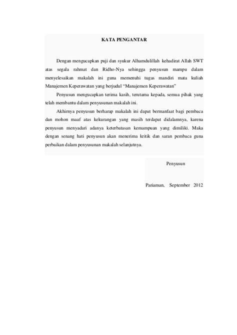 makalah tentang layout perkantoran makalah pengantar manajemen upload share and discover