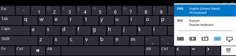 keyboard layout manager windows 8 1 enable the full keyboard standard keyboard layout in the