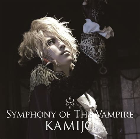 B3 Taro kamijo symphony of the release details the