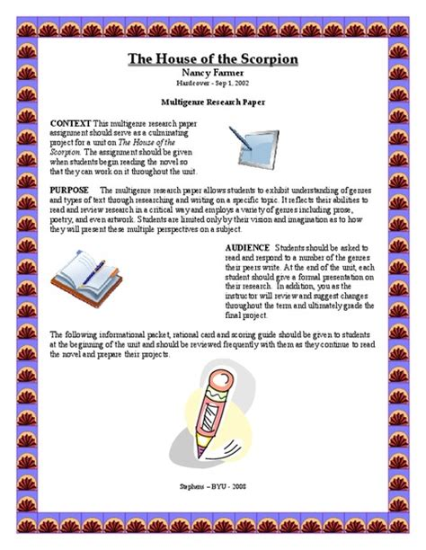 House Of The Scorpion Lesson Plans Lesson Plans House Of The Scorpion House And Home Design