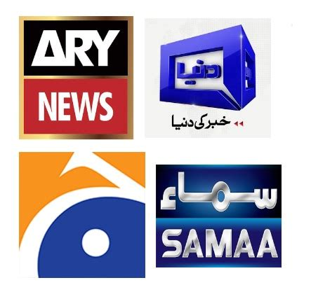 samaa tv live mobile news channels mobile app geo express ary