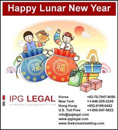 happy lunar new year in korean the korean ipg int l firm happy