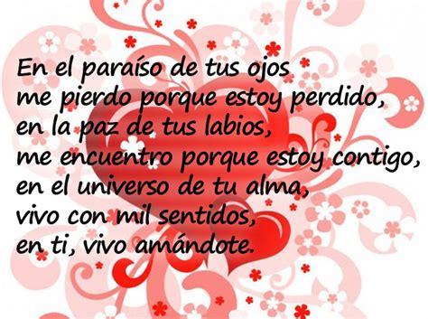 de amor reflexiones san valentn tarjetas de amor tarjetas de poema para san valent 237 n te amo web imagenes de amor