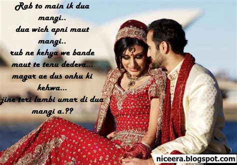 images of love in punjabi punjabi love quotes