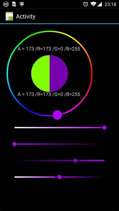 ios color picker b4a library holo colorpicker v1 0 4 b4x community