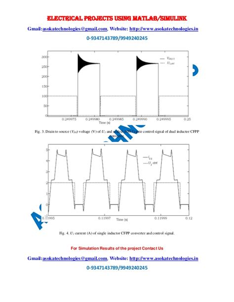 inductor switching converter a switching strategy for single and dual inductor current fed