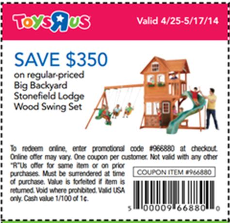 swing set coupons toysrus coupons