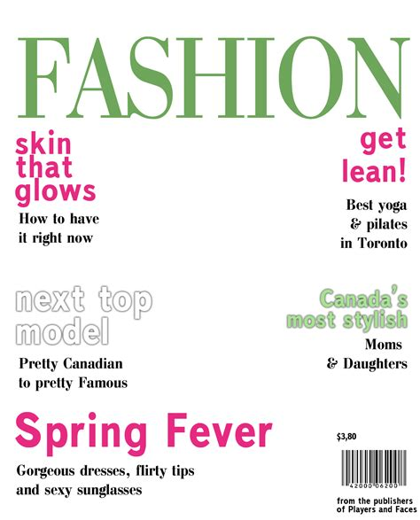 magazine layout maker free download free fake magazine cover template best business template