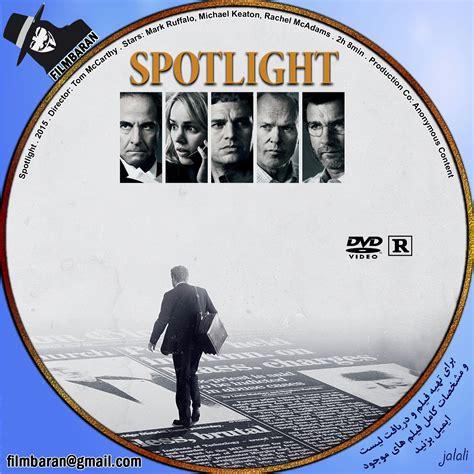 Spotlight Cover by Covers Box Sk Spotlight 2015 High Quality Dvd