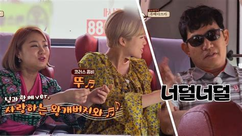 drakorindo let s eat dinner together 170705 let s eat dinner together episode 38 english subs
