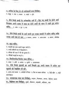 english grammar worksheets for class 8 icse english