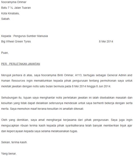 application letter contoh sle customer service resume