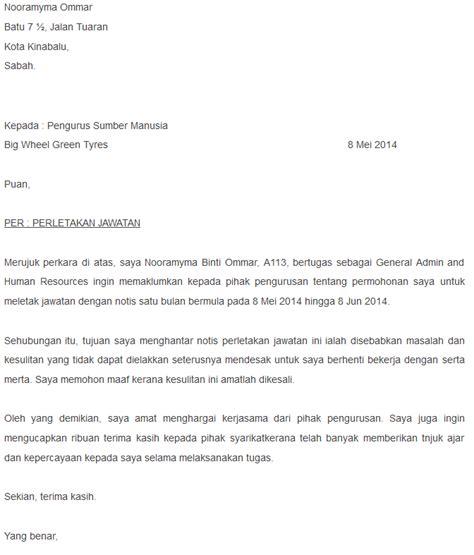 sample surat berhenti kerja resignation letter