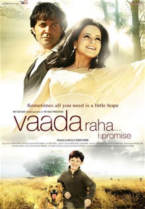 film i promise you vaada raha i promise 2009 full movie watch online