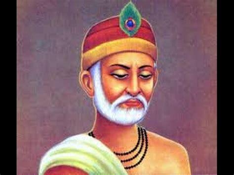 biography of utkalmani gopabandhu das in hindi कब रद स क ज वन पर चय biography of kabirdas in hindi