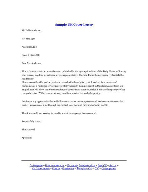 Application Letter Sle Uk Application Letter Template Uk Letter Template 2017