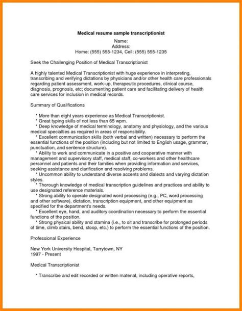 Resume Objectives Clever by Interpreter Resume Resume Sle
