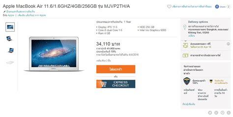 Macbook Lazada lazada ลดราคา macbook air 256 gb เก อบหม น iphonemod