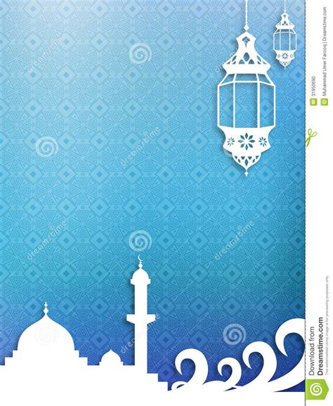 major themes in quran islamic theme background stock photo image 31950690