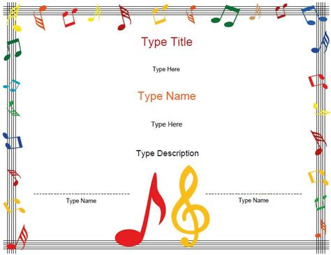 Printable Musical Certificates Type In Names Descriptions So Cool Music Education Best Templates For Musicians