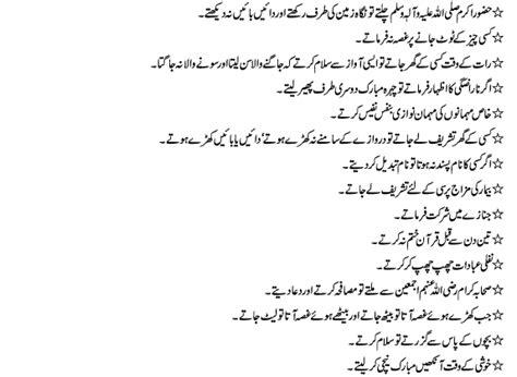 biography of hazrat muhammad sallallahu alaihi wasallam muhammad sallallahu alaihi wasallam muhammad sallallahu