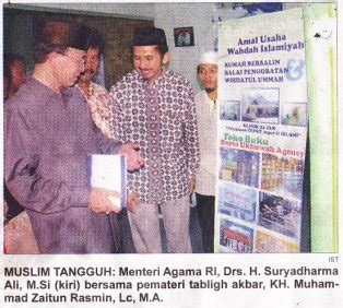 Serambi Sakinahcermin Pribadi Muslim tabligh akbar metode alqur an dalam membentuk pribadi muslim tangguh