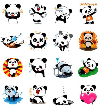Sticker Panda panda ichiro animated line stickers