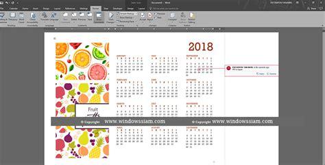 how to make a calendar in word windows 7 สร างปฏ ท น microsoft word 2016 2013 เพ ยง 1 คล ก