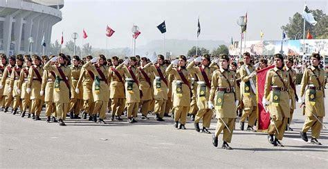 Ac National 2 Pk 箟ll箟ll箟 amel 箟ll箟ll箟 s page of pakistan