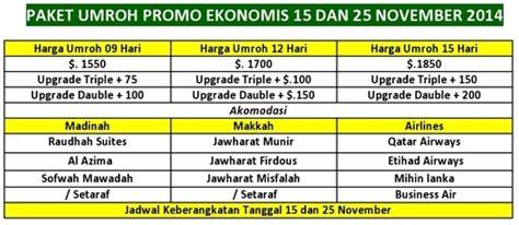 info jadwal dan harga promo biaya paket umroh dan haji umroh 15 hari