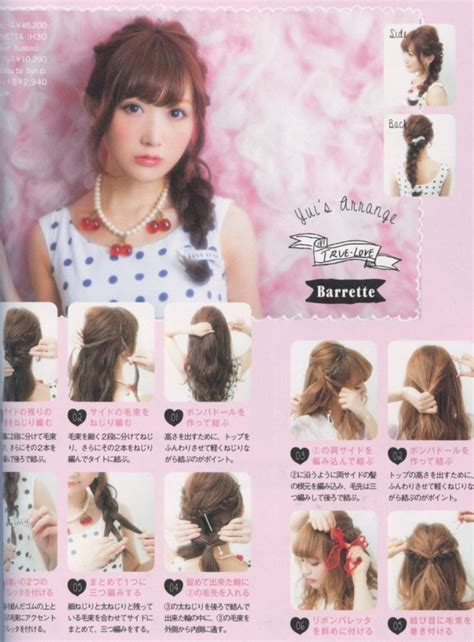 japanese hair magazine 127 best images about japanese hairstyles on pinterest