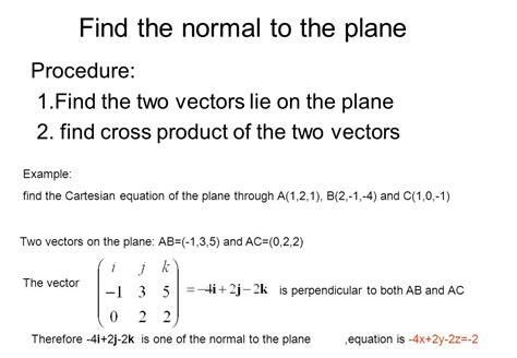 exle of vector exle of cross product of two vectors the best vector 2017