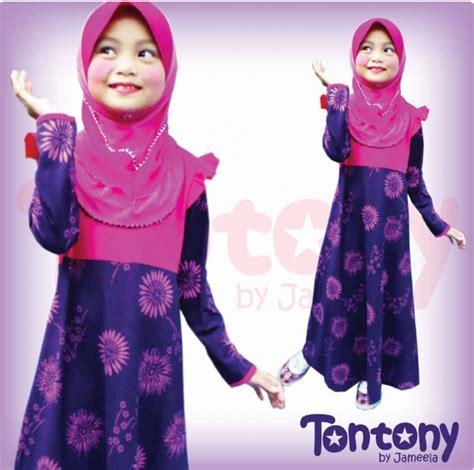fesyen jubah kanak kanak fesyen baju jubah kanak kanak newhairstylesformen2014 com