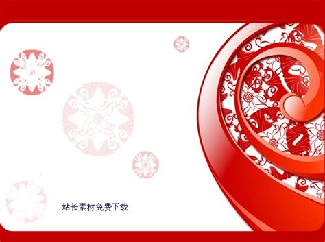 chinese new year ppt template chinese powerpoint template