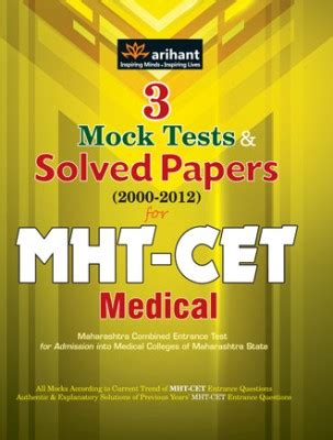 Best Book For Mh Cet Mba Preparation by Reference Books For Preparation Of Mh Cet Mds