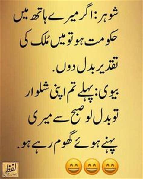 complex pattern meaning in urdu urdu poem with urdu alphabet google search zees urdu