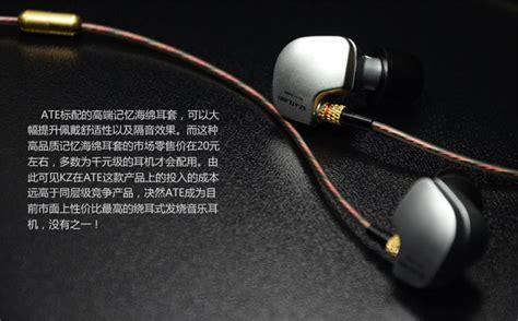 Knowledge Zenith Kz Ate Earphones With Mic Hifi Stereo Bass knowledge zenith copper driver in ear sports earphones 3