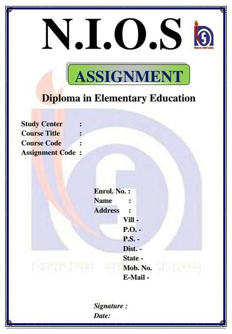 nios deled assignment front page format assignments