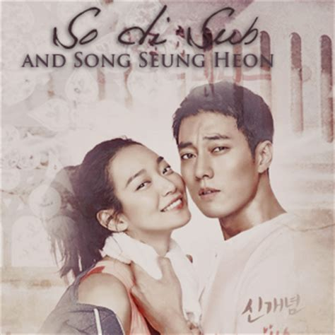 so ji sub and song seung heon so ji sub and song seung heon by n0xentra on deviantart