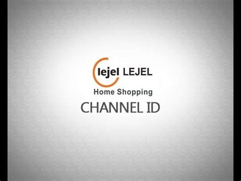 lejel home shopping channel id 2013
